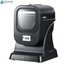 1D/2D/QR Best presentation scanner Omni directional Barcode Scanner