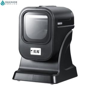 Image 1 - 1D/2D/QR Best presentation scanner Omni directional Barcode Scanner