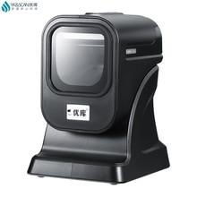 1D/2D/QR лучший презентационный сканер Всенаправленный сканер штрих кода