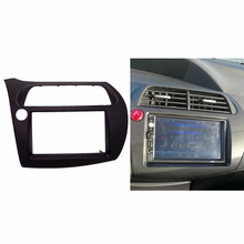 цена на For Honda Civic Double Din Fascia Radio Dvd Stereo Cd Panel Dash Mounting Installation Trim Kit Face Frame Bezel with Wire Harne