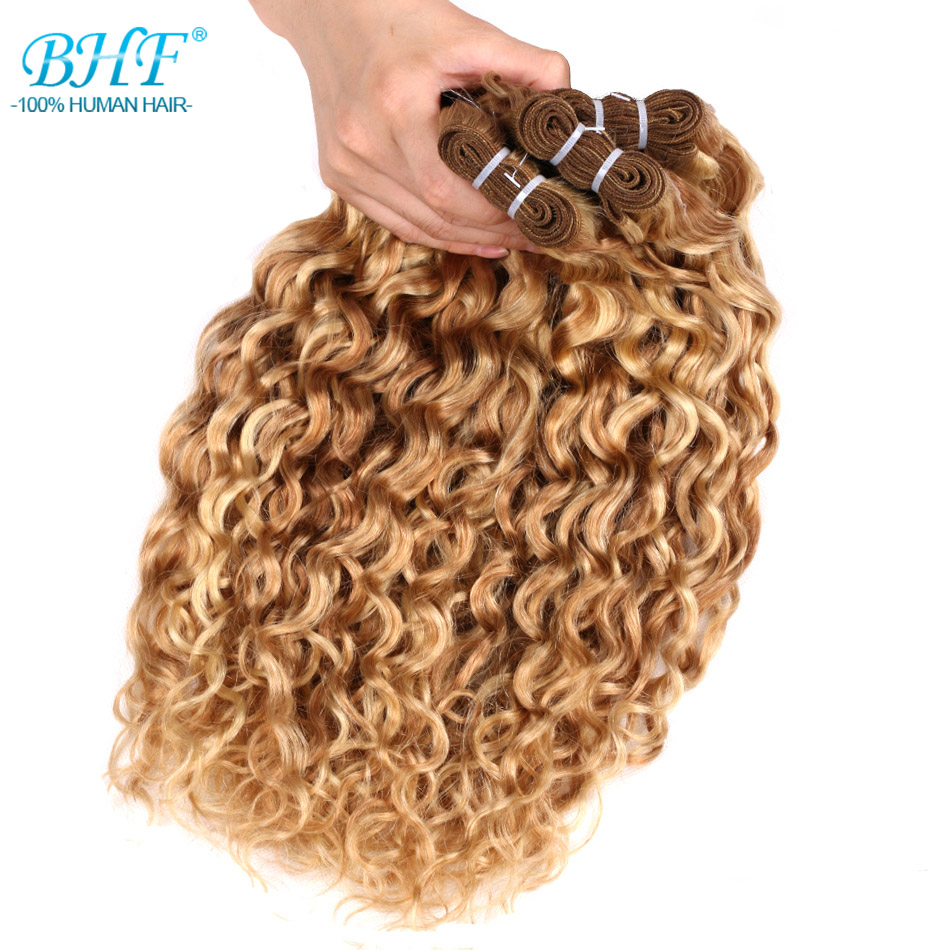 BHF Ombre P27/613 Water Wave Brazilian Highlight Blonde Weft Machine Remy Human Hair Weave Two Tone 12
