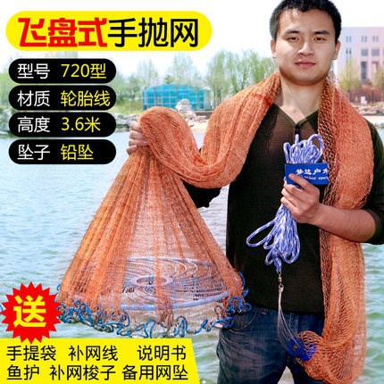 Chen Wang Catch Fishnet Seine Long Size Netting Gear New Flywheel Panel 3 Frisbee Small Large Size Catch Great Stay Small