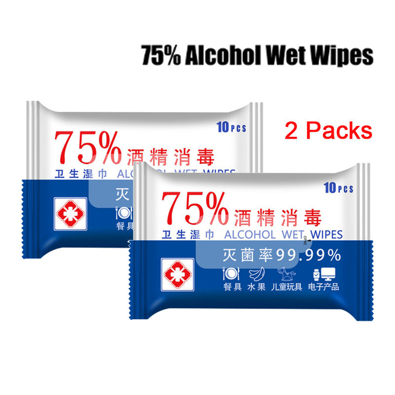 5Pack 10pcs/ Pack 75% Alcohol Wet Wipes Portable Hand Towel Swabs Disinfection Wipes Antiseptic Cleanser Cleaning Sterilization