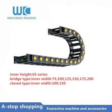 65*75 100 125 150 175 200  Black Plastic Enhanced 1M Full-Closed/Bridge-type Drag Chain Cable Carrier for CNC Machine