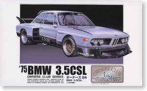 ARII Well 1/24 Assembly Mould   `75 BMW 3.5CSL 20508