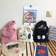 Plush Shoulder Bag Winter Cartoon Handbags Cute Face Embroidery Hand