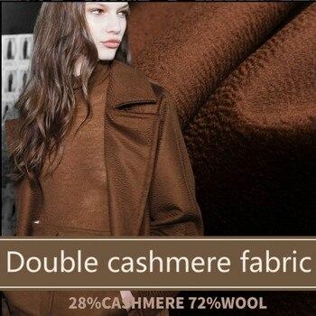 Dark camel wavy cashmere fabric meter winter coat jacket wool cashmere fabric 150 cm wide wool fabric wholesale cashmere cloth