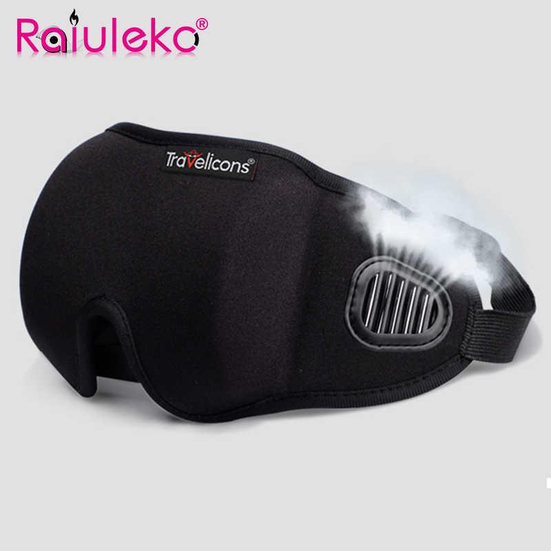 Премиум бархатная мягкая маска для сна для отдыха в путешествиях эластичная повязка для сна помощь вслепую повязка для глаз дышащая для мужчин и женщин