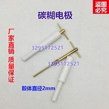 Pasta di carbonio Elettrodo (cavità Regolabile) Spot 2 millimetri//3mm/4 millimetri