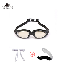 Detachable Anti-fog Goggles Waterproof Swimming Glasses Silicone Lens Professional Male And Female Diopter Optical Glasses sys0072 1 5 diopter reading presbyopic glasses leopard black