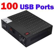 100 منفذ USB محطة توليد الطاقة ، منفذ USB متعدد الجدار شاحن حوض محول 800 واط USB محطة شحن للفنادق مدرسة مراكز التسوق