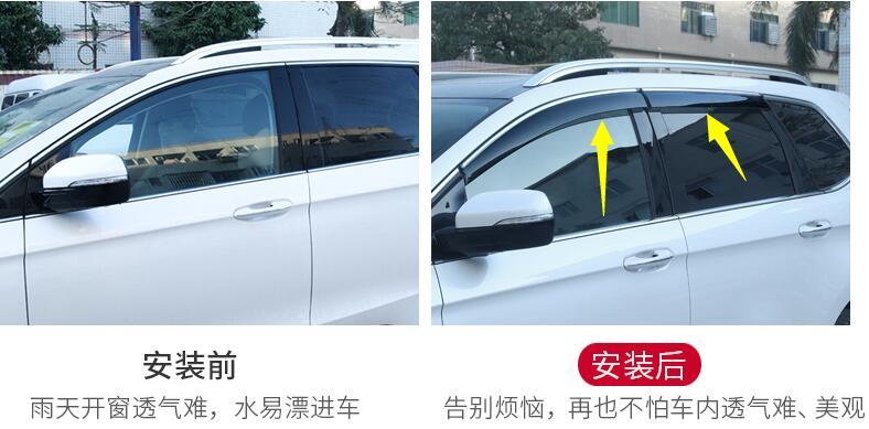 Image 3 - for Ford New Mondeo Rain Shield Special Window Rain Eyebrow Gear 13 18 Rain Shield Bar Decorative Accessories