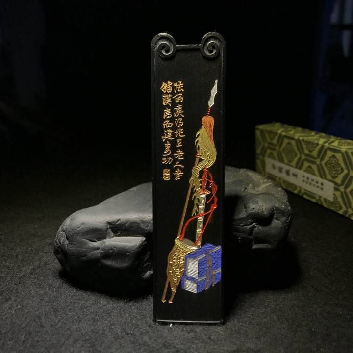 Traditional Sumi-e Chinese Ink Stick Paint Solid Ink Chinese Calligraphy Ink Chinese painting Ink Black Color Song He Xia Ling