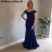 Mbcullyd Mermaid African Bridesmaid Dresses Long 2020 Sexy O