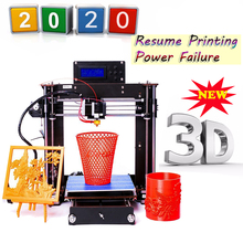 High Printer DIY hot
