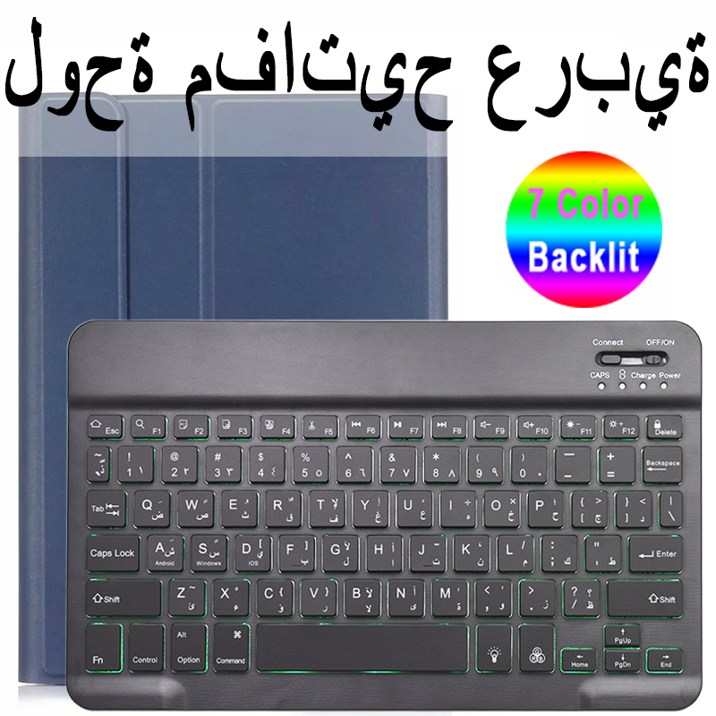 Arabic Keyboard Misty Gray For iPad 10 2 2019 7 7th 8th Generation A2200 A2198 A2197 Case with Backlit Keyboard