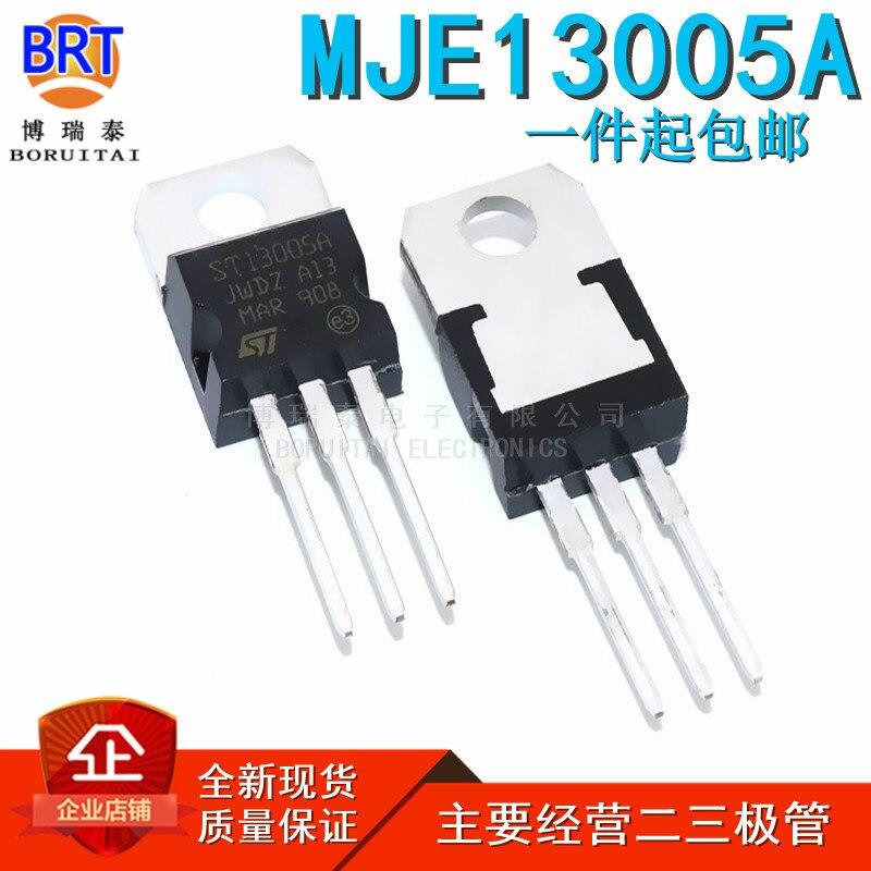 10pcs/lot MJE13005 E13005-2 TO-220 13005 TO220 MJE13005A