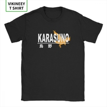 T-Shirts Men Volleyball Haikyuu Manga Bokuto Anime Tees Short-Sleeve 3XL No Cotton Karasuno