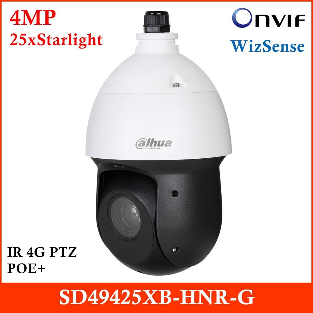 Dahua H.265+ 4MP PTZ IP Camera 25X Starlight IR Waterproof  Outdoor IR 100M Support 4G and POE+ CCTV Security Camera IP ONVIF