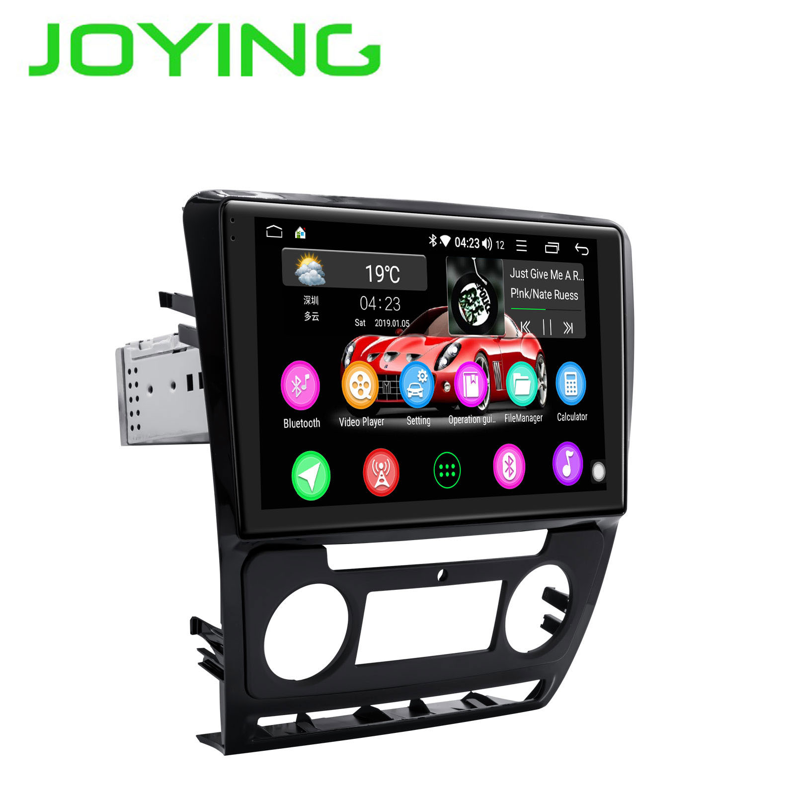 Discount JOYING Android 8.1 Car GPS Multimedia Player For