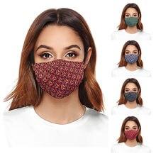 Взрослая Регулируемая Маска для лица унисекс моющаяся защитная маска многоразовая Пылезащитная маска для ушей