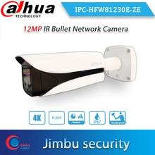 Dahua original IPC HFW81230E ZE 4K 12mp motorized lens 4.1mm ~16.4mm IR 50m bullet outdoor PoE+ IP Camera with dahua logo
