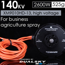 DualSky XM9010HD-13 140KV Heavy-duty Brushless Disc Motor V2.0 10-12S for FPV Multicopter UAV t motor tiger single brushless motor u8 100kv 6 12s for rc quadcopter hexacopter uav dornes helicopter multirotors