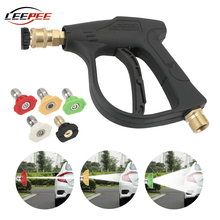 "Car High Pressure Water Gun Cleaner Washer Soap Foam Spray Sprayer Nozzles Quick Release Auto Accessories 14MM M22 Socket 1/4"""