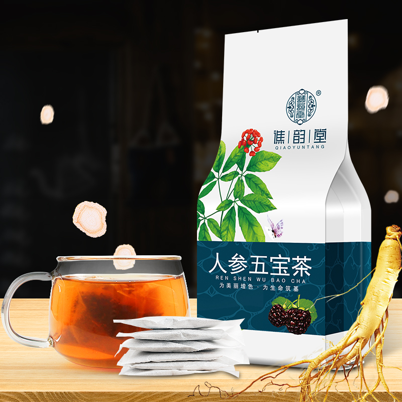 For Restaurants Kitchen Furniture Camping Sofa Hammock Living Room Furniture Gaming Chair  Muebles Ginseng Five Treasures Tea 1