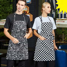 Hanging neck apron hotel teahouse dining beauty chef waiter working