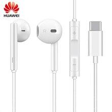 מקורי HUAWEI CM33 אוזניות USB סוג C באוזן Hearphone אוזניות מיקרופון נפח HUAWEI Mate 10 20 פרו 20 X RS P10 20 30 P20 לייט