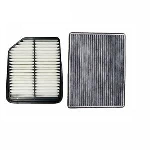 Car Engine Air Filter Cabin Ai