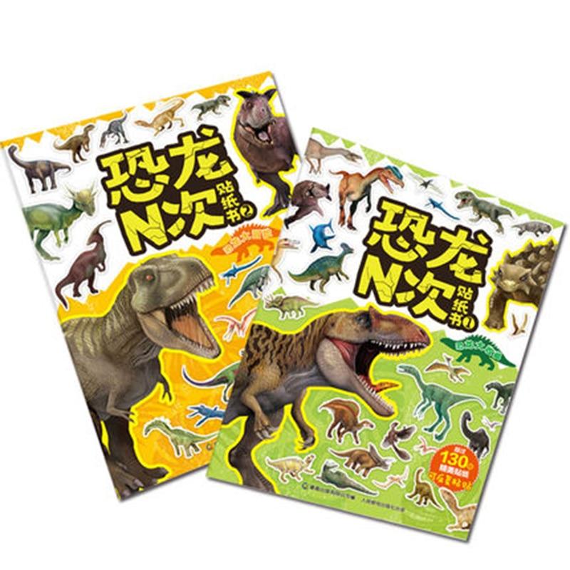 2/PCS Dinosaur Sticker Book Cartoon Adventure Jurassic Dinosaur Book Dinosaur Encyclopedia Knowledge Puzzle Game Sticker
