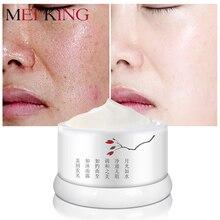 Crema Facial Anti edad MEIKING, antiarrugas, para acné, manchas de espinillas, Resveratrol, crema Facial hidratante blanqueadora, belleza, cuidado de la piel, 30g