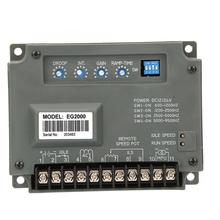 цена на EG2000 Universal Electric Generator Governor Engine Speed Controller Panel 10-30VDC Engine Speed Controller