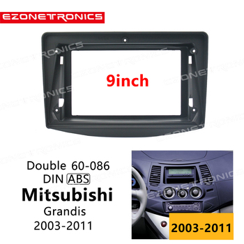 2Din Car DVD Only Frame Audio Fitting Adaptor Dash ABS Trim Kits Facia Panel 9 inch For Mitsubishi Grandis Refit Car Android image