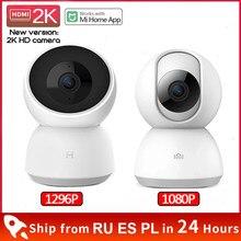 Xiaomi inteligentny aparat 2K 1296P 360 kąt 1080P HD WIFI podczerwieni noktowizor kamera wideo kamera IP dziecko Monitor bezpieczeństwa Mi domu