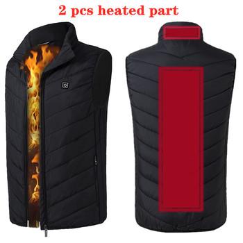 2 sztuk podgrzewana kamizelka VIP tanie i dobre opinie anotherboxer Poliester Termiczne heated jacket Pasuje prawda na wymiar weź swój normalny rozmiar Power stretch