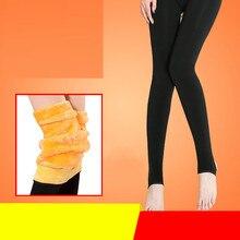 Зимние плюшевые плотные леггинсы, женские бесшовные цельные штаны, тонкие супер толстые теплые штаны с высокой талией, Экстра толстый хлопок