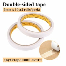 Adhesive Tape Sponge M&g Paper Cotton Double-sided Stationery Strong Ajd97348 M&g 9mm*10y m g marzen hunted hunters