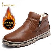 Мужская повседневная обувь зимние мужские кожаные ботинки новый