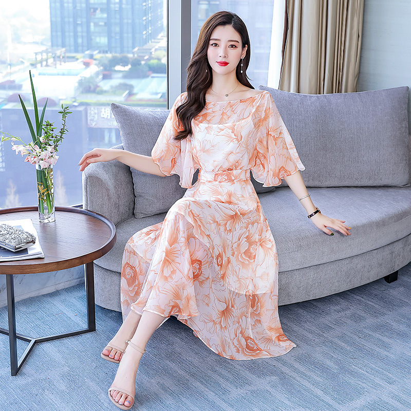 2019 Summer Set Suit Skirt Trend Comfortable Simple Versitile Fashion
