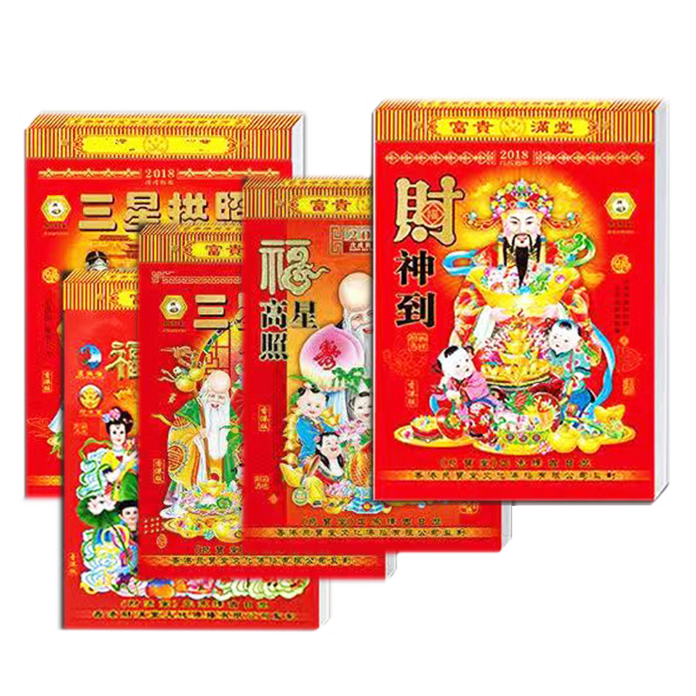 2020 Calendar 365 Pages Daily Wall Calendars Year Of The Mouse Spring Festival Home Office Decoration Random Style Hot Sale