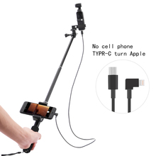 4Pcs Photo Taking With Cable Selfie Stick Set Phone Holding Durable Extension For Gimbal Camera Anti Slip Outdoor For DJI OSMO