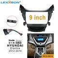 Комплект обшивки автомобильной фасции 9 дюймов для HYUNDAI Elantra 2012- 2015  двойной Din DVD фасции  рамка  Адаптер для установки аудио  панель Facia In-dash