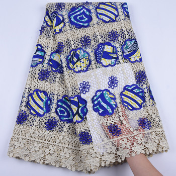 Latest African Wax Cord Lace Fabric Royal Blue Nigerian Guipure Cord Lace Fabric With Beads For Nigerian Every Dress Party F1691