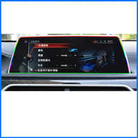 lsrtw2017 car navigation screen protective toughened film for bmw 5 series g30 g31 525 520 530 528 540 535 2018 2019 640