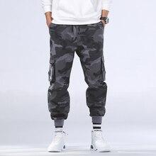 8xl 남자 가을 캐주얼 streetwear 군사 카모 카고 바지 바지 남성 복장 겨울 힙합 위장 코튼 포켓 바지 남자