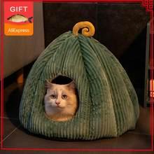 Lit de couchage pour chat et chiot, tapis chaud d'hiver pour animaux de compagnie, niche pour chaton, niche, produits de fenêtre, offre spéciale