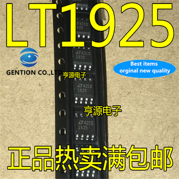 5Pcs LT1019CS8-2.5 LT1925 1925 Voltage reference SOP-8 in stock  100% new and original
